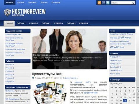 HostingReview